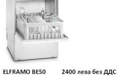 ELFRAMO BE50